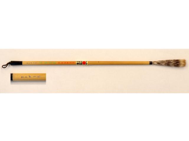 マングース筆