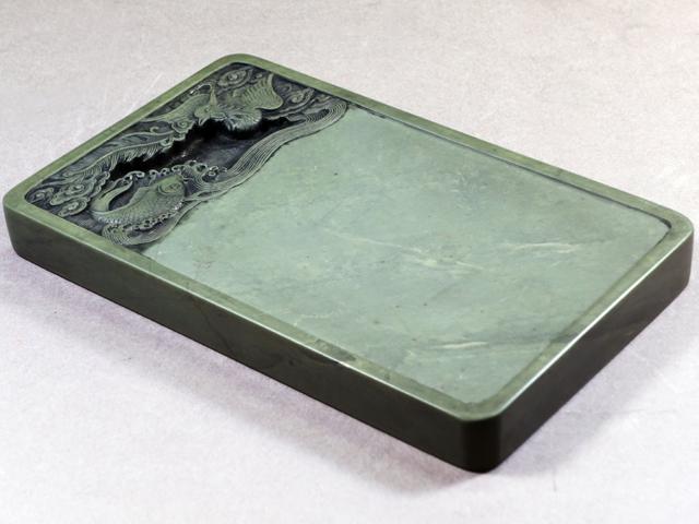 松花江緑石硯