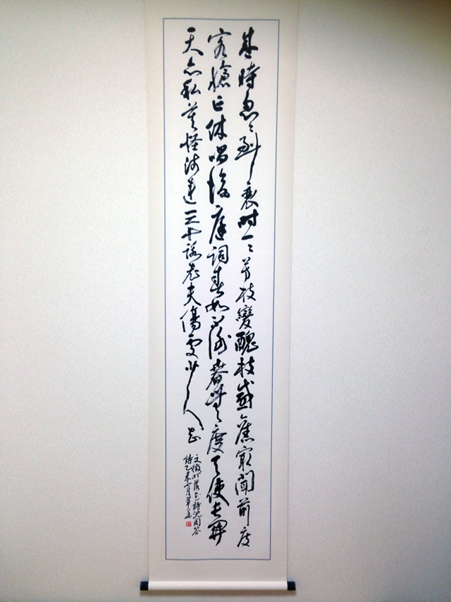 竹中先生作品写真2